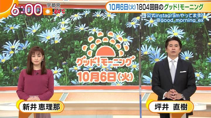 2020年10月06日新井恵理那の画像03枚目