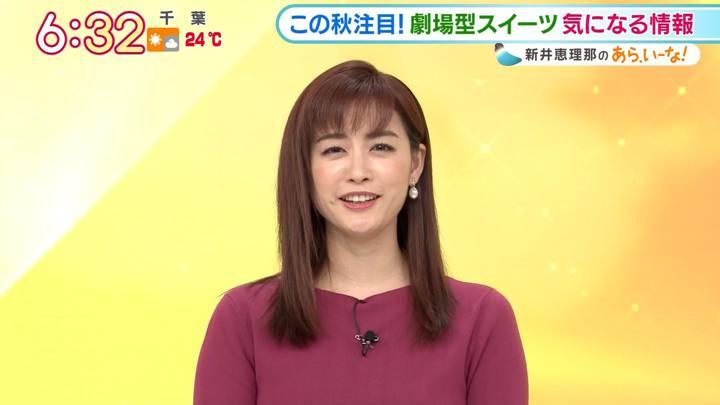 2020年10月06日新井恵理那の画像08枚目