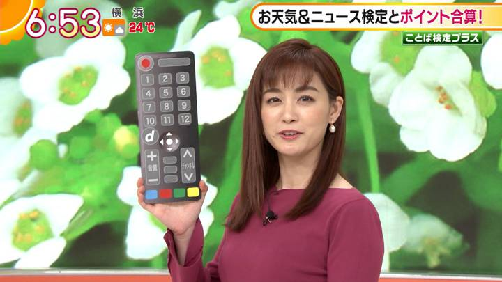 2020年10月06日新井恵理那の画像11枚目
