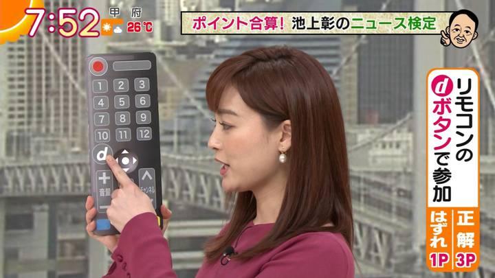 2020年10月06日新井恵理那の画像23枚目