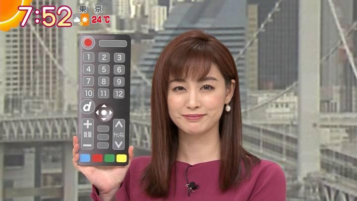 2020年10月06日新井恵理那の画像24枚目