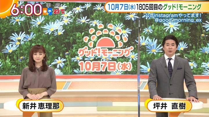 2020年10月07日新井恵理那の画像03枚目