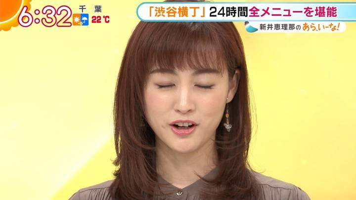 2020年10月07日新井恵理那の画像08枚目