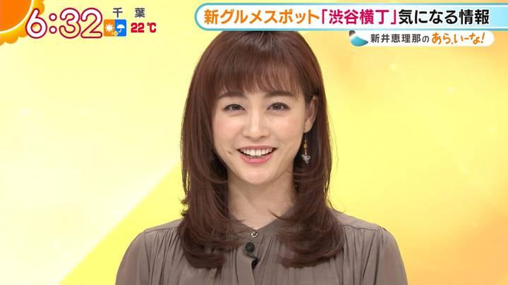 2020年10月07日新井恵理那の画像09枚目