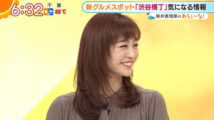 2020年10月07日新井恵理那の画像10枚目