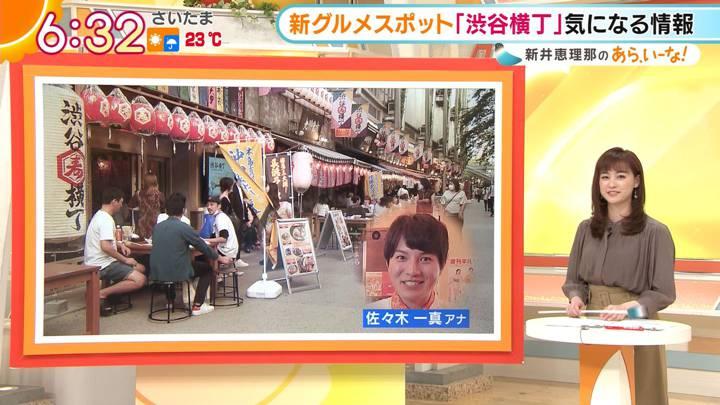 2020年10月07日新井恵理那の画像11枚目