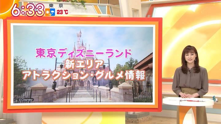 2020年10月07日新井恵理那の画像13枚目