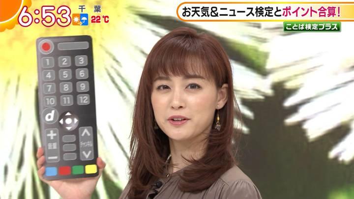 2020年10月07日新井恵理那の画像14枚目