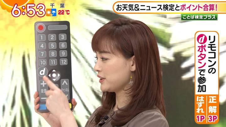 2020年10月07日新井恵理那の画像15枚目