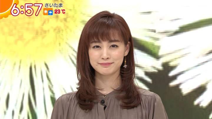 2020年10月07日新井恵理那の画像18枚目