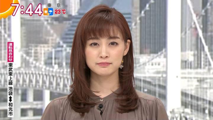 2020年10月07日新井恵理那の画像26枚目