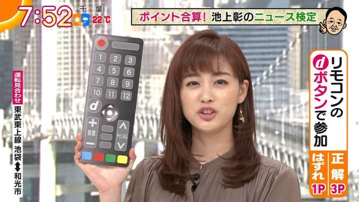 2020年10月07日新井恵理那の画像27枚目
