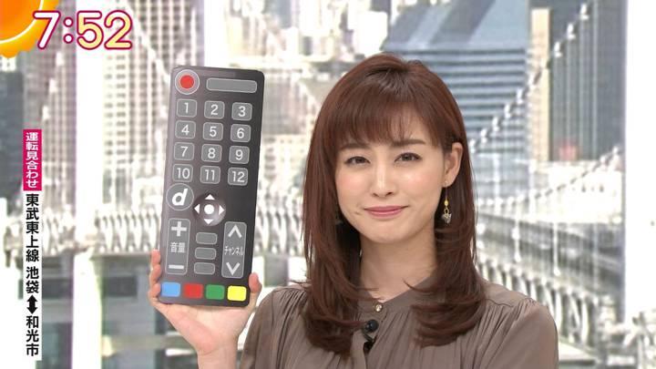 2020年10月07日新井恵理那の画像28枚目