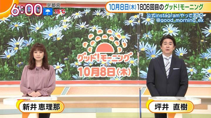 2020年10月08日新井恵理那の画像03枚目