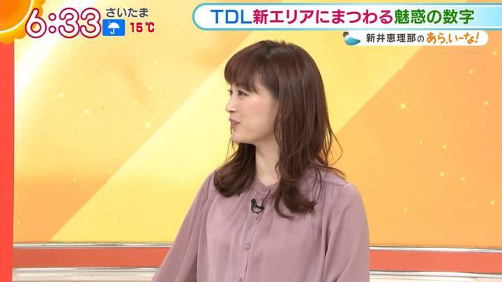 2020年10月08日新井恵理那の画像08枚目