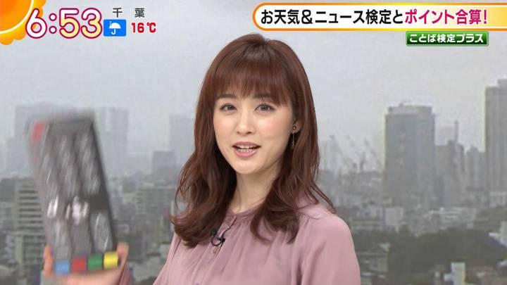 2020年10月08日新井恵理那の画像10枚目