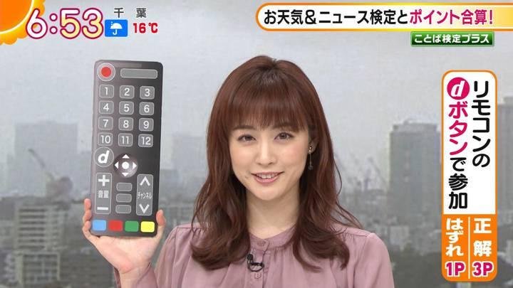 2020年10月08日新井恵理那の画像11枚目