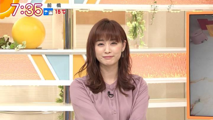 2020年10月08日新井恵理那の画像16枚目