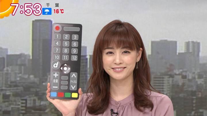 2020年10月08日新井恵理那の画像20枚目