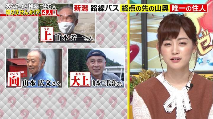 2020年10月08日新井恵理那の画像23枚目
