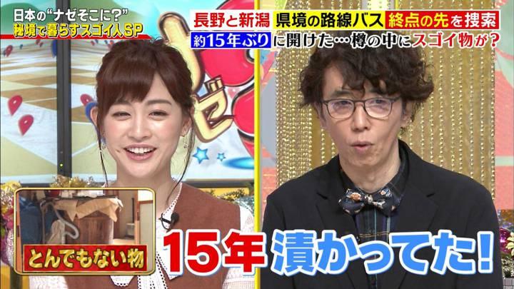 2020年10月08日新井恵理那の画像24枚目