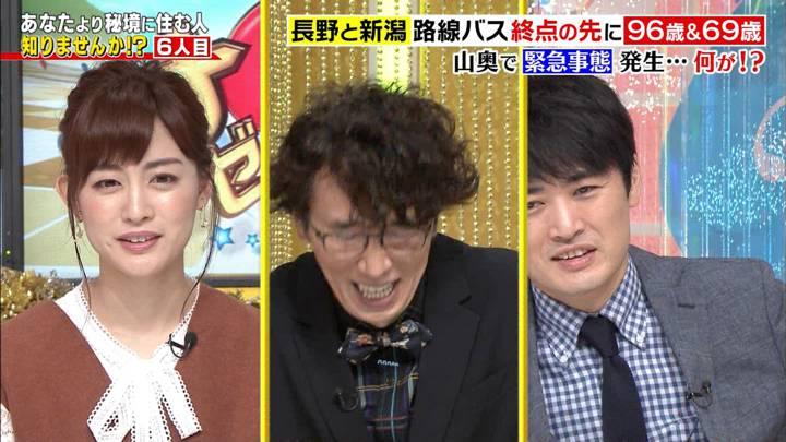2020年10月08日新井恵理那の画像26枚目