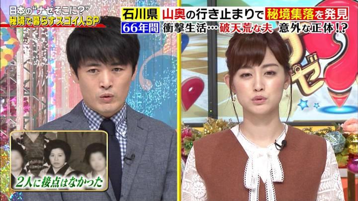 2020年10月08日新井恵理那の画像29枚目