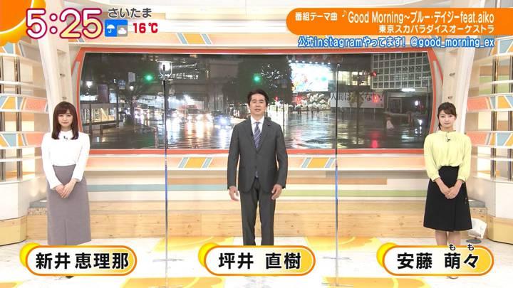 2020年10月09日新井恵理那の画像01枚目