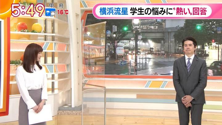 2020年10月09日新井恵理那の画像03枚目