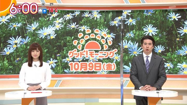 2020年10月09日新井恵理那の画像04枚目