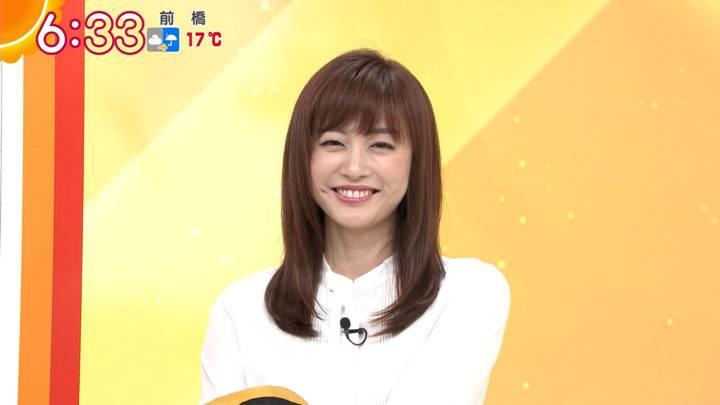 2020年10月09日新井恵理那の画像13枚目