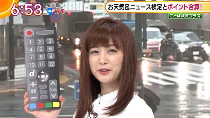 2020年10月09日新井恵理那の画像14枚目