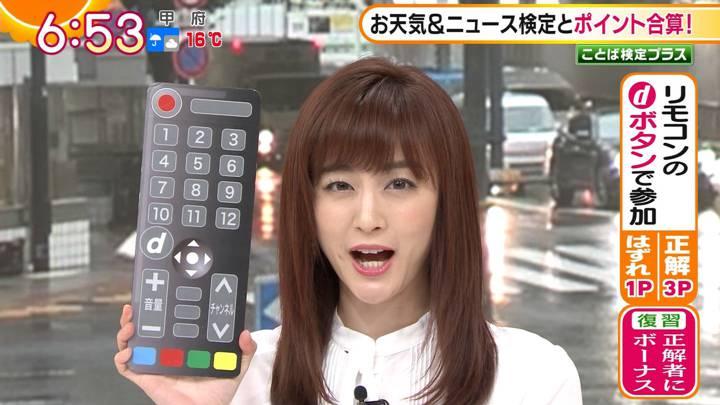 2020年10月09日新井恵理那の画像16枚目