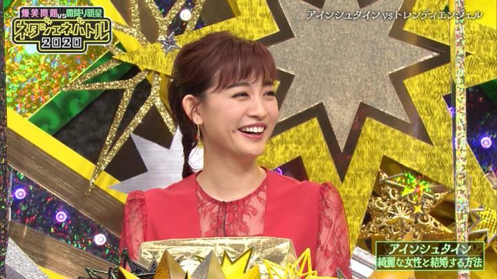 2020年10月10日新井恵理那の画像02枚目