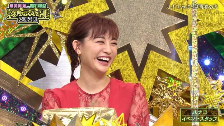 2020年10月10日新井恵理那の画像09枚目