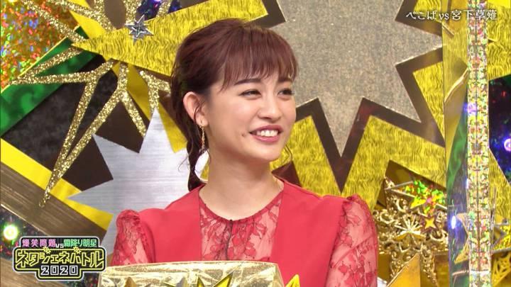 2020年10月10日新井恵理那の画像11枚目