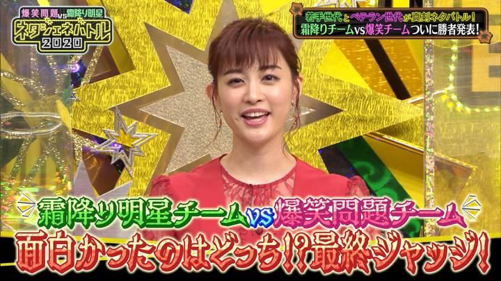 2020年10月10日新井恵理那の画像18枚目