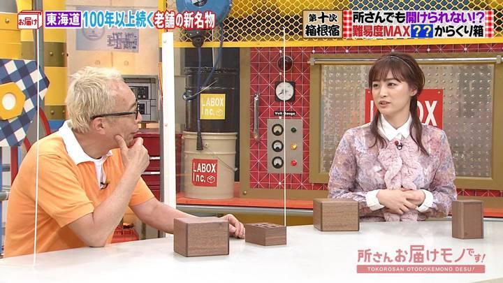 2020年10月11日新井恵理那の画像06枚目