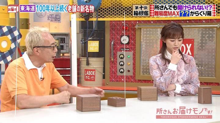 2020年10月11日新井恵理那の画像07枚目