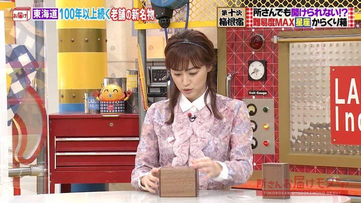 2020年10月11日新井恵理那の画像11枚目