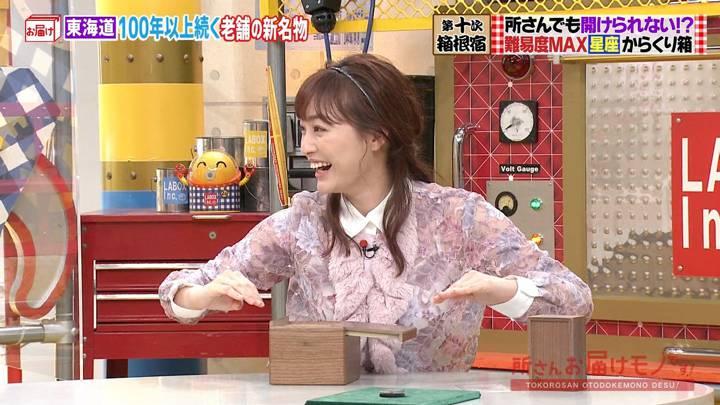 2020年10月11日新井恵理那の画像12枚目