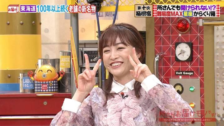 2020年10月11日新井恵理那の画像15枚目