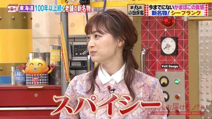 2020年10月11日新井恵理那の画像23枚目