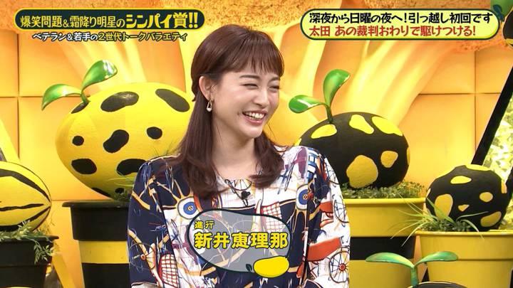 2020年10月11日新井恵理那の画像25枚目