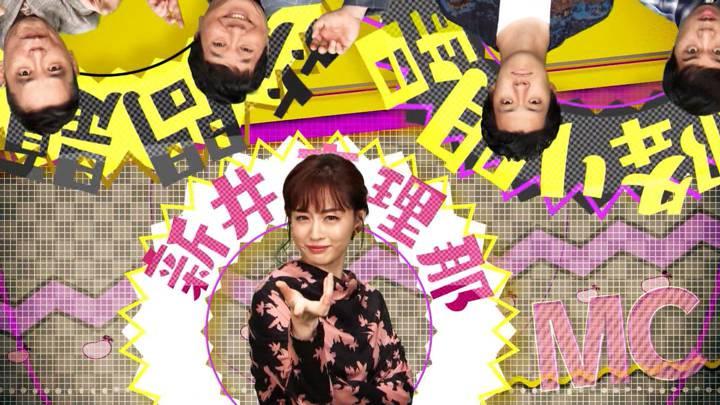 2020年10月11日新井恵理那の画像26枚目