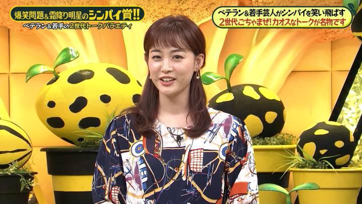 2020年10月11日新井恵理那の画像27枚目