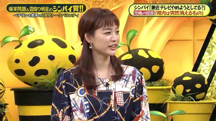 2020年10月11日新井恵理那の画像30枚目