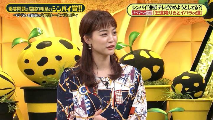 2020年10月11日新井恵理那の画像32枚目