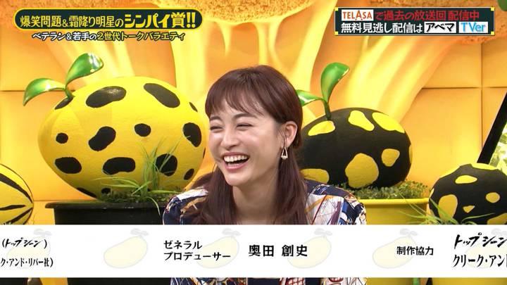 2020年10月11日新井恵理那の画像37枚目