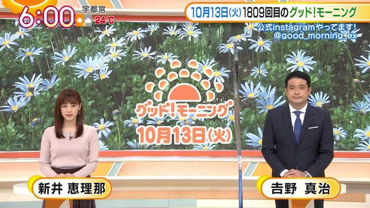 2020年10月13日新井恵理那の画像04枚目